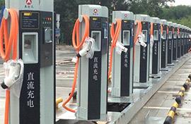 北京放开电动汽车充电定价 计划4月1日起全面放开
