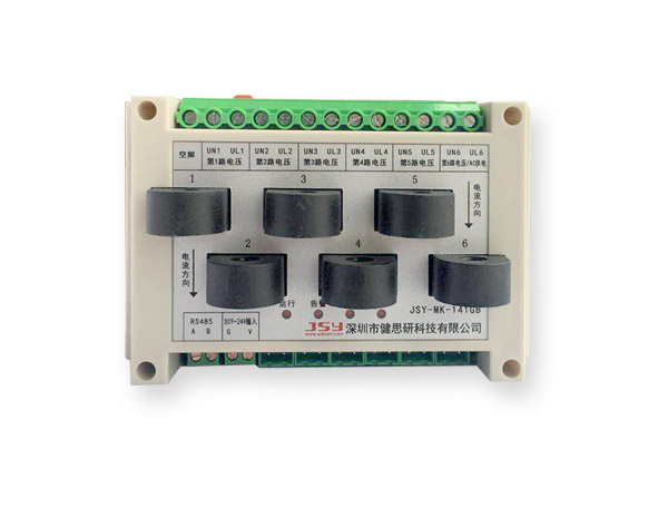 JSY-MK-141   单相多路互感式计量模块