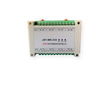 JSY-MK-218  直流多路电力测量模块