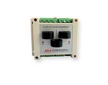 JSY-MK-301/302   三相互感式电能质量监测仪