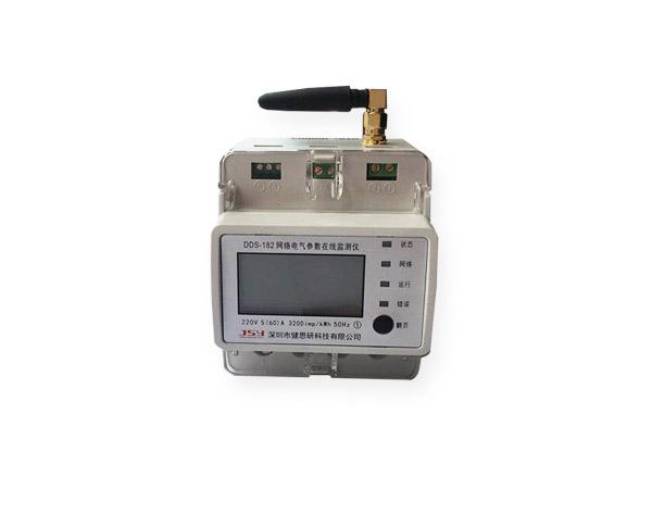JSY-MK-182   无线电能计量模块