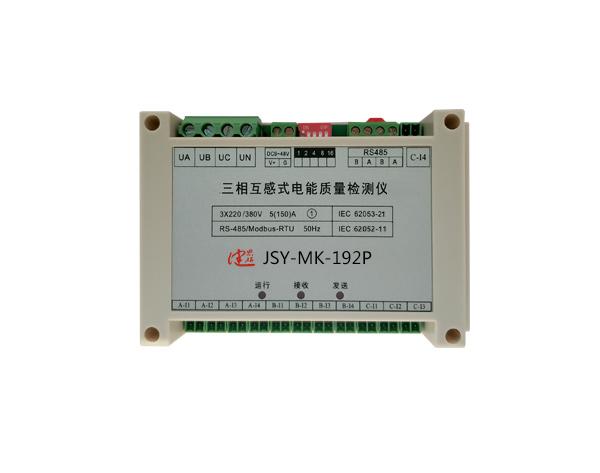 JSY-MK-192  三相互感式多路EMC能耗监测计量模块