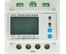 JSY-MK-166   直流电能计量模块