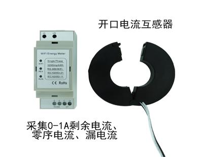 JSY-MK-149L  剩余电流检测仪