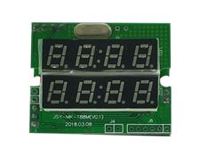 单相电能计量模块开发定制
