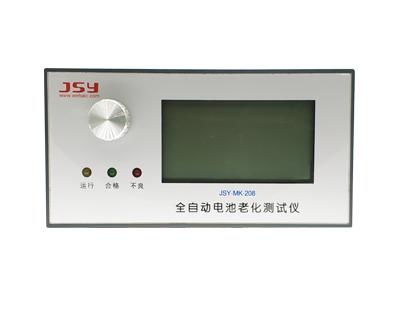 电池老化直流测量方案
