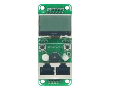 JSY-MK-147   计量型智能PDU表头