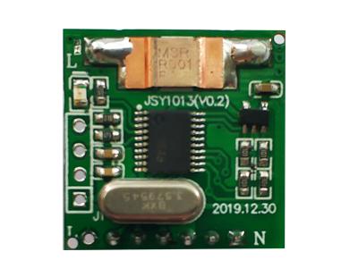 JSY1013  嵌入式电参数传感器